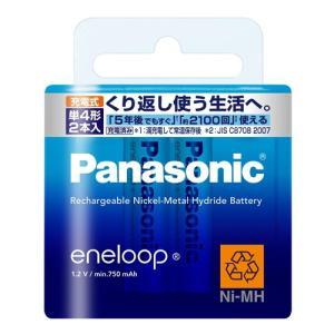 【ゆうメール便!送料80円】Panasonic パナソニック 充電池のみ エネループ 単4形 2本パック(スタンダードモデル) BK-4MCC/2|kenko-ex