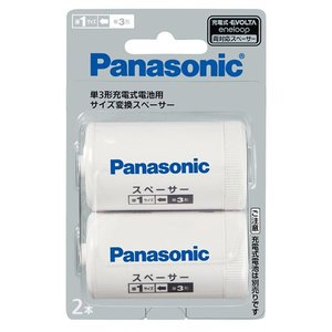 Panasonic パナソニック 単一スペーサ...の関連商品7