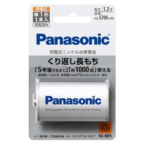 Panasonic パナソニック 充電池のみ 充電式ニッケル水素電池 単1形 BK-1MGC/1 EVOLTA eneloop共通|kenko-ex