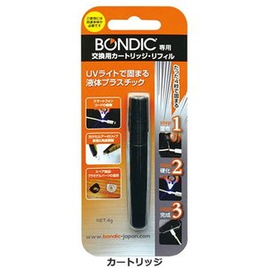 【ゆうメール便!送料80円】BONDIC ボンディック カートリッジ・リフィル BD-CRJ [オリエント エンタプライズ]|kenko-ex
