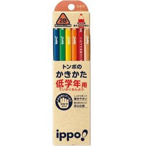 【ゆうメール便!送料80円】[トンボ鉛筆] 低学年用かきかた鉛筆 三角ナチュラル 2B|kenko-ex