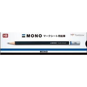 【ゆうメール便!送料80円】[トンボ鉛筆] マークシート用鉛筆 モノKN HB|kenko-ex