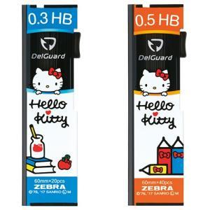 【ゆうメール便!送料80円】【限定色】[ZEBRA]ゼブラ シャープ芯 デルガード DelGuard 0.5mm/0.3mm (ハローキティ Hello Kitty)|kenko-ex