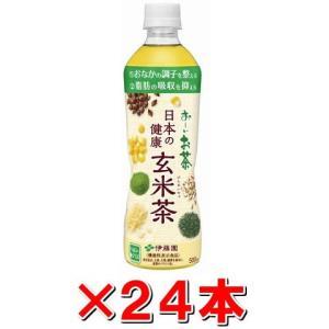 伊藤園 お〜いお茶玄米茶(500ml×24本)=1ケース[機能性表示食品]