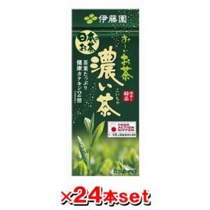 伊藤園 お〜いお茶 濃い味緑茶紙パック [250ml×24本入]