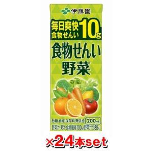 伊藤園 食物せんい野菜 紙パック [200ml×24本入]