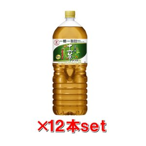 【送料無料】アサヒ 食事と一緒に十六茶W 特定保健用食品(2Lx12本)=2ケース
