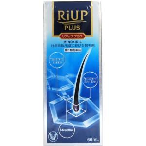 大正製薬 リアッププラス 60ml(RiUP Plus/ミノキシジル1%)(*薬剤師からの問診メールに返信が必要となります*) (第1類医薬品)|kenko-ex