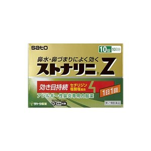ストナリニZ 10錠(10日分) サトウ製薬 1日1回 花粉症対策 【SM】(第2類医薬品)(ゆうパ...