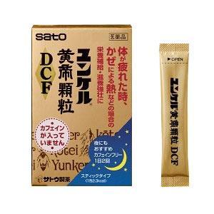 【第2類医薬品】ユンケル黄帝顆粒DCF 16包(sato カフェインフリー)|kenko-ex