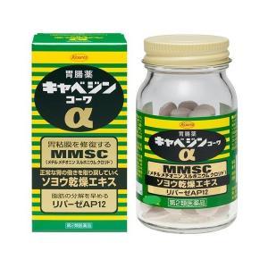 【第2類医薬品】 キャベジンコーワα 300錠|ケンコーエクスプレス