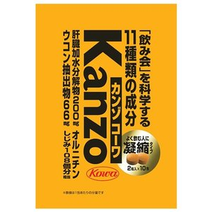 興和 カンゾコーワ粒 2粒×10包|kenko-ex