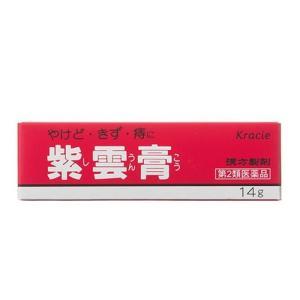 クラシエ 紫雲膏(しうんこう) 14g (第2類医薬品)(ゆうパケット配送対象)