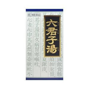 【第2類医薬品】クラシエ薬品 六君子湯エキス顆粒 45包/胃炎/胃腸虚弱/胃下垂/消化不良