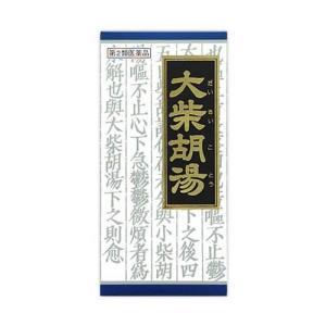 【第2類医薬品】クラシエ薬品 大柴胡湯エキス顆粒 45包/胃炎/頭痛/便秘