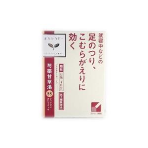 ●「芍薬甘草湯」は,漢方の古典といわれる中国の医書「傷寒論(ショウカンロン)」に収載され,別名「去杖...