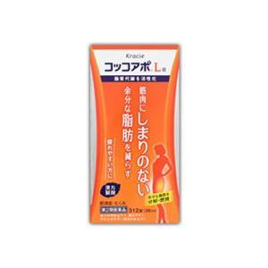 【第2類医薬品】クラシエ コッコアポL 312錠|kenko-ex