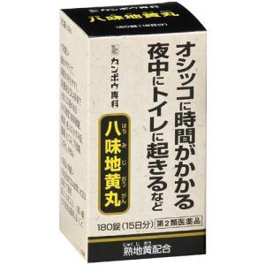 ●「八味地黄丸」は、漢方の古典といわれる中国の医書『金匱要略[キンキヨウリャク]』に収載された薬方で...