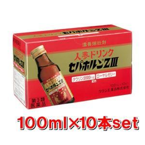 【第3類医薬品】クラシエ薬品 セパホルン Z3 100mlx10本/滋養強壮/虚弱体質/肉体疲労|kenko-ex