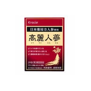クラシエ薬品 クラシエ高麗人参エキス 顆粒20包 肉体疲労 虚弱体質 冷え症 (第3類医薬品)|kenko-ex