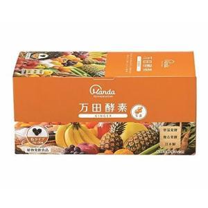 万田酵素 GINGER 粒タイプ (210mg×7粒×30袋入り) (粒 分包 しょうが 植物発酵食...