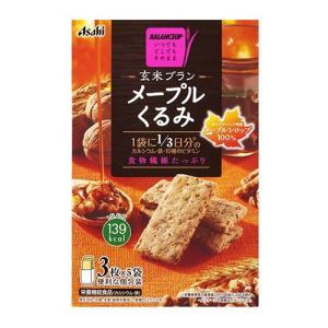 ●バランスアップ玄米ブラン メープルくるみ 150g ●1袋に1/3日分のカルシウム・鉄・10種のビ...