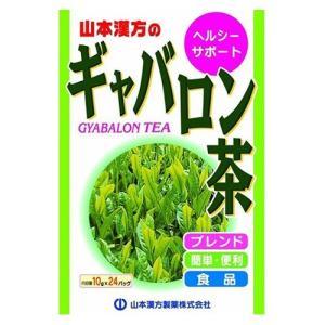 山本漢方製薬 ギャバロン茶 10g x 24包