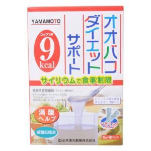 山本漢方製薬 オオバコダイエット 5g x 16包