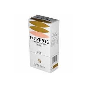 【第2類医薬品】大杉製薬 モリハイドクミン 45包