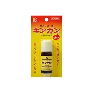 【第2類医薬品】キンカン 15ml|kenko-ex