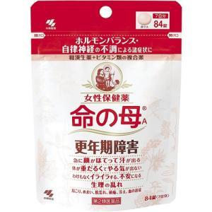小林製薬 命の母A 84錠 (第2類医薬品)(ゆうパケット配送対象)