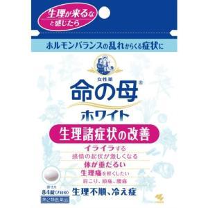命の母ホワイト 84錠 (第2類医薬品)(ゆうパケット配送対象)
