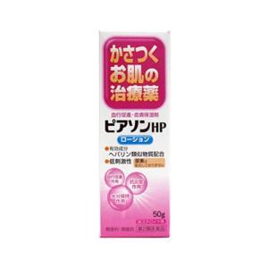 ●有効成分「ヘパリン類似物質」が持つ血行促進・皮膚保湿作用で、乾燥肌、角化症に優れた効果があります。...