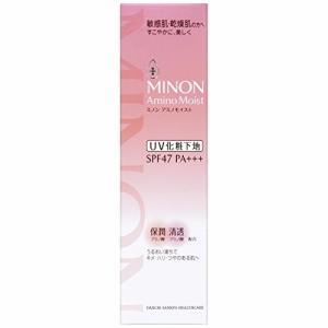 ミノン アミノモイスト ブライトアップベース UV 25g [MINON]|kenko-ex