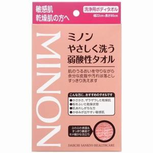 ミノン やさしく洗う弱酸性タオル 幅22センチ×長さ90センチ[MINON] kenko-ex