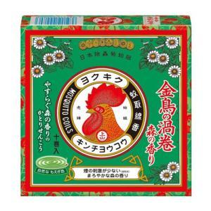 ●大日本除虫菊 金鳥の渦巻 蚊取り線香 森の香り 10巻 (線香立て1個入り)の商品詳細 ●安全性に...