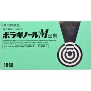 【第2類医薬品】【ゆうメール便!送料80円】ボラギノールM 坐剤 10個