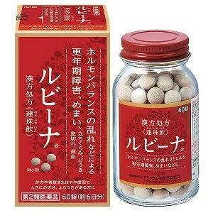 ルビーナ 60錠 (第2類医薬品)