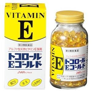 【第3類医薬品】武田薬品 トコロールEゴールド 240カプセル