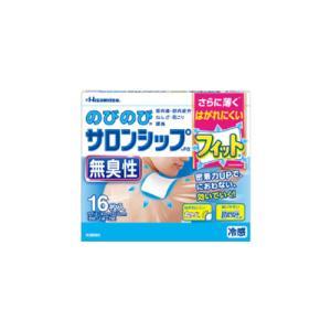 久光製薬 のびのびサロンシップFα フィット 16枚 (無臭性 冷感 鎮痛消炎シップ剤) (第3類医...