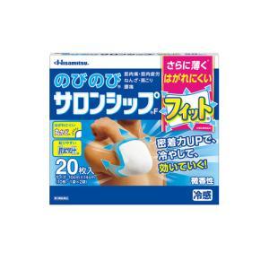久光製薬 のびのびサロンシップF フィット 20枚 (微香性 冷感 鎮痛消炎シップ剤) (第3類医薬...
