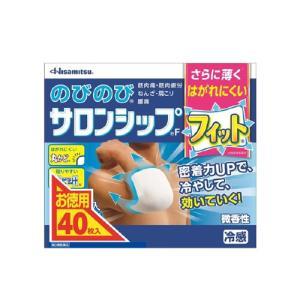 久光製薬 のびのびサロンシップF フィット 40枚 (微香性 冷感 鎮痛消炎シップ剤) (第3類医薬...