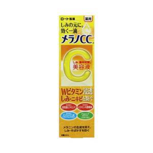 ●「効く一滴」が、しみの元にアプローチ ●「メラノCC しみ 集中対策 美容液」は、しみ・そばかすを...