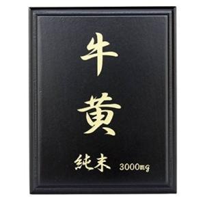 【第3類医薬品】【在庫限り!大特価】松浦漢方 牛黄純末 3000mg【Z】|kenko-ex