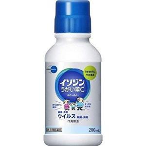 【第3類医薬品】イソジンうがい薬C 200ml kenko-ex
