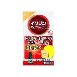 【第3類医薬品】イソジンのどフレッシュ クリアミント風味 12ml kenko-ex