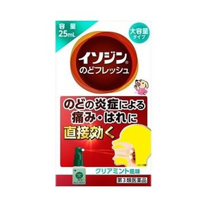 【第3類医薬品】イソジンのどフレッシュ クリアミント風 25ml kenko-ex