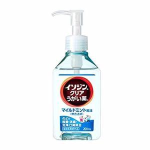 イソジンクリアうがい薬 マイルドミント風味 200ml【指定医薬部外品】 kenko-ex