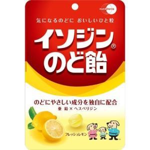 【ゆうパケット配送対象】イソジンのど飴 フレッシュレモン 袋 91g(ポスト投函 追跡ありメール便) kenko-ex