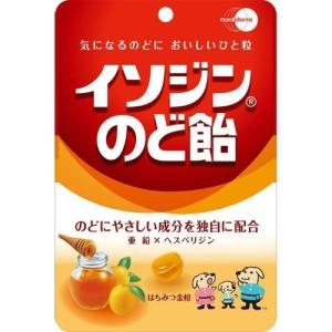 イソジンのど飴 はちみつ金柑 袋 91g (ゆうパケット配送対象) kenko-ex